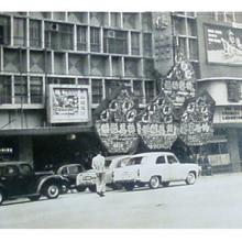 1960 Royal Theatre