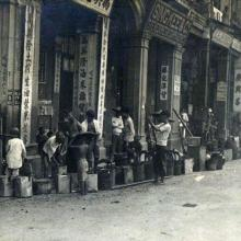 1930 Water Rationing - Connaught Road Central