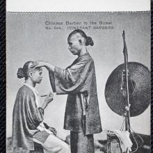 Postcard Hong Kong; Chinese Barber in the Street; No. 644 Itinerant Barbers.