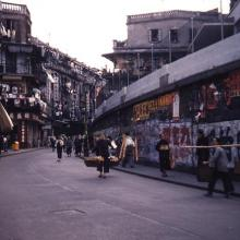 1956 Hollywood Road - Police Married Quarters