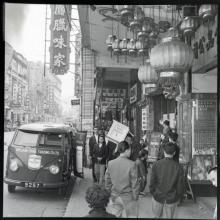 Holland-China Trading Company: Hong Kong, Johnston Road, Central Wanchai, VW T1 delivery van, ca. 1956 (digitally processed negative)