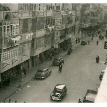 1950s, Lion Rock Road