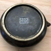 Wesselingh family archives: Xiamen (Amoy) bronze bowl, found 1938