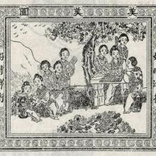 Hotz s'Jacob & Co.: 1900 trade mark registration - Nine Chinese Lady Musicians sitting under a tree