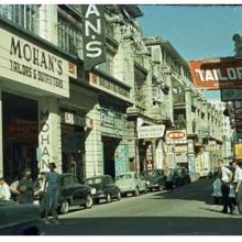 1950s Peking Road