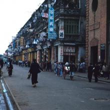 Peking Road, 1950-54