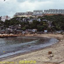 Across Stanley Beach, 1980