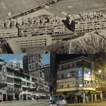 Prince Edward Road in the 1950s, 1997 and 2010