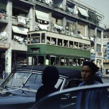 1949 Hennessy Road
