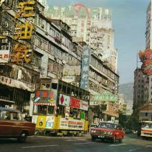 1970s Hennessy Road