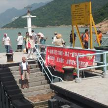 Sha Lo Wan Pier - passengers waiting to board Fortune Ferry