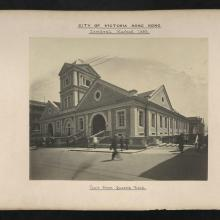 Central Market (from Queen's Road) 1895