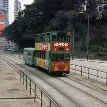 c.1980 Tram at Admiralty