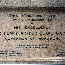 Stone laid in 1903 at the Legislative Council Building