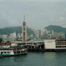 1986 The Star Ferry