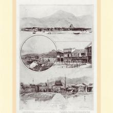 1899 Scenes in British Kowloon
