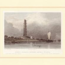 1840 Steel Engraving Canton Pagoda, Pearl River
