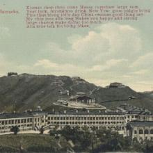 1910s Mt Austin Barracks