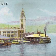 1920s Kowloon Star Ferry