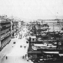 1920s Praya Central (west of the GPO)