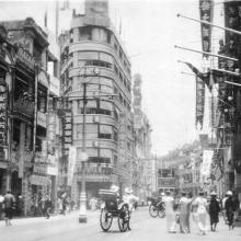 1930s Junction of  Des Voeux Road Central and Wing Lok Street