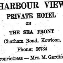 1930s Harbour View Hotel