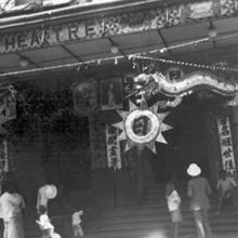 1930s Po Hing Theatre Steps
