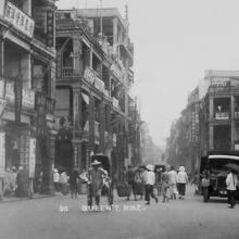 1930s QRC looking towards Central Market