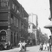 1920s Junction of Queen's Road Central and Pedder Street