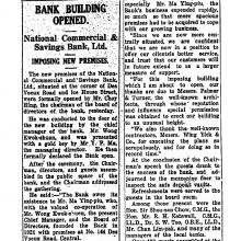1933 National Commercial & Savings Bank Building opens