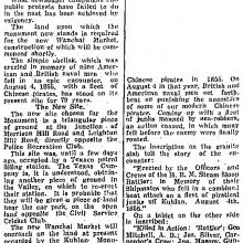 1934 Clipping re Kuhlan Monument relocation