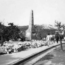 1936 The Monument