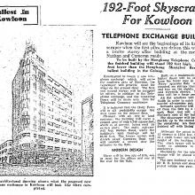 Telephone Building - Construction begins