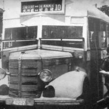 1950s Single Decker Kowloon Motor Bus