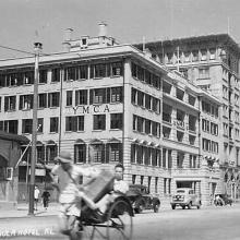 1950s Former TST Post Office (Close-Up)