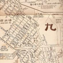 1950s North Kowloon Map