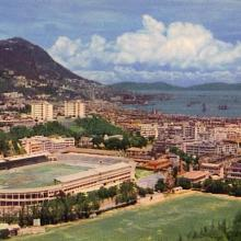 1950s South China Athletic Association Stadium