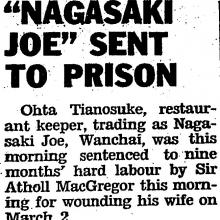 Nagasaki Joe news 1