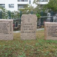 Gravestone: 1945 Air raid victims at Stanley Camp