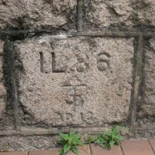 1913 Mount Shadwell Retaining Wall