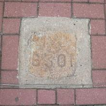 I.L. 6301 Marker Stone of Old Bank of China Building