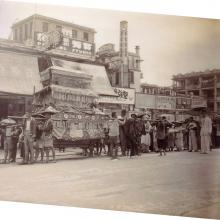1946 Funeral Procession