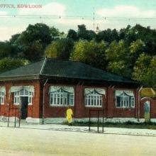 1910s TST Post Office