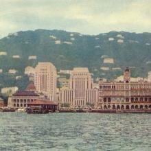 1950s Harbour Central