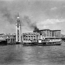 1950s TST Kowloon Star-Ferry