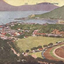 1910's Racecourse and Causeway Bay