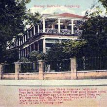 1910s Murray Barracks