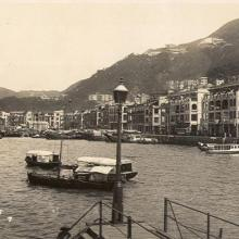 1920s Wanchai Praya East