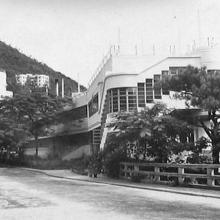 1940s Lido at Repulse Bay
