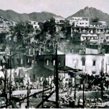 Shek Kip Mei after the fire, 1953